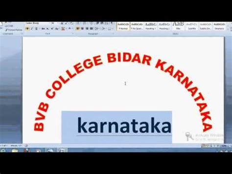 how to write arc shape circular curve text in ms word or