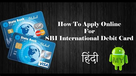 How To Apply Online For SBI International Debit Card - YouTube